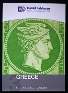 Auction catalogue GREECE LARGE HERMES HEADS Specialised Multiples etc.