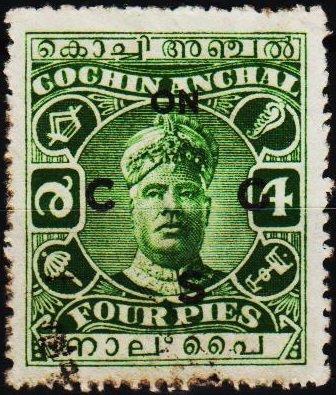 India(Cochin). 1919 4p S.G.O10 Fine Used