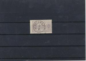 Sweden 1881 6 Ore Grey Used Official Stamp CAT£225 Ref: R7477
