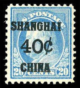 U.S. SHANGHAI K13  Mint (ID # 83915)