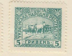 A6P6F20 Ucrania Ukraine 1920 unissued 5g mh