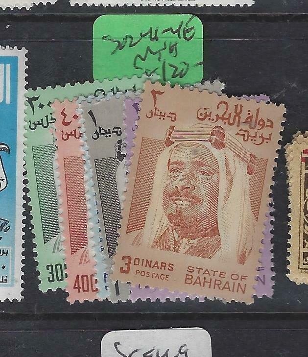BAHRAIN  (PP0303B)  SHEIKH  SG 241-244E   MNH