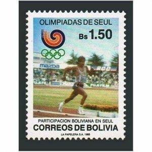 Bolivia 776,MNH.Michel 1088. Olympics Seoul-1988.Runner.