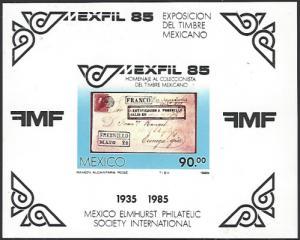 Mexico #1385 MNH Souvenir Sheet