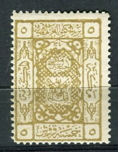 SAUDI ARABIA; 1922 early Local Mecca type issue Mint hinged 5Pi. value