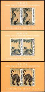 Korea 718a-20a perf s/s set/3 perf mnh 1970 Korean paintings