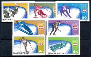 [56292] Hungary 1975 Olympic games Icehockey Skating Skiing Imperforated MNH