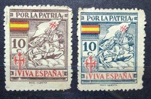 1937 SPAIN CORUÑA GALVEZ #249 Spanish Civil War POR LA PATRIA, VIVA ESPAÑA MNH