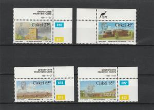 Ciskei  Scott#  183-6  MNH  (1991 Frontier Forts)