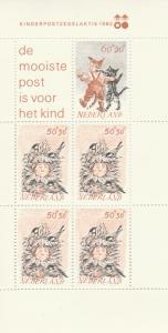 Netherlands #B582a  MNH  CV $4.50  (S4040L)