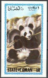 State of Oman Pandas S/S MNH Cinderella !