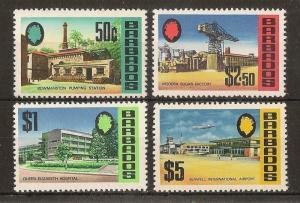 Barbados 1970-74 Values to $5