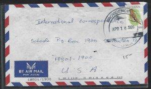 GUYANA (P2808B) 1999 $30 BIRD FROM MCKENZIE LARGE OVAL CANCEL TO USA