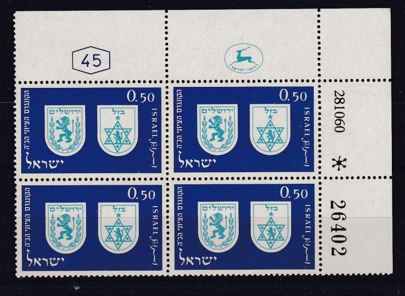 ISRAEL 1960  25TH  ZIONIST CONGRESS   50A  PLATE BLOCK OF 4  MNH