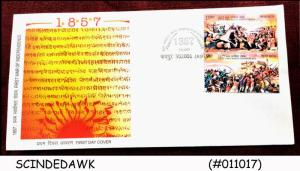 INDIA - 2007 FIRST WAR OF INDEPENDENCE 1857 - 2V - FDC