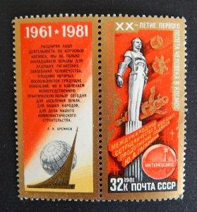 Gagarin, First man in space 1961, MNH, ** (R-181)