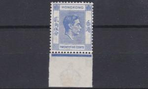 HONG KONG  1938 - 52     S G 149        25C  BRIGHT BLUE      VLMH