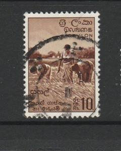 Ceylon 1951/4 10Rs Used SG 430
