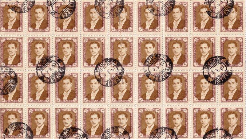 IRAN PERSIA 1956-57 Mohammad Reza Shah Pahlavi BLK OF 36 folded, few p. separate