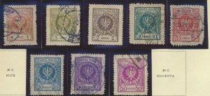 Poland Stamp Scott #215//225, Used, Short Set, 8 Different - Free U.S. Shippi...