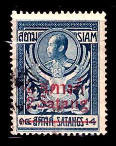 THAILAND Scott 163 used stamp