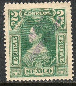 MEXICO-Monterrey 424 TI, 2c GOB... REV PROV OVPT CONSIT... UNUSED VF (681)
