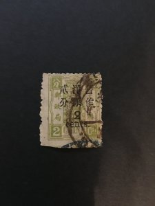 china imperial memorial, very rare overprint stamp, used,    list#13