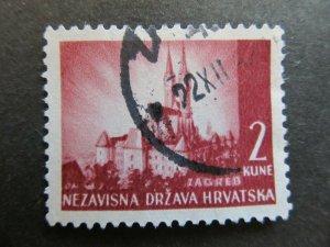 A4P24F166 Croatia 1941-43 2k used