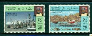 Oman - Sc# 194-5. 1979 National Day. MNH $12.50.