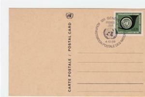 United Nations 1969  stationary  stamped post card  R20389