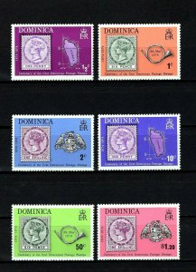 DOMINICA - 1974  - STAMP ON STAMP - CENTENARY - POST HORN - MAP + MINT MNH SET!