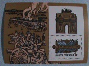 RUSSIA STAMP:1987-SC#5597-THE BATTLE OF BORODINO 175TH ANNIVERSARY MNH S/S