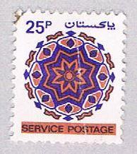 Pakistan O13 Used Service Postage 1980 (BP3207)
