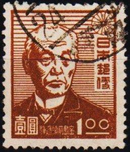 Japan. 1947 1y S.G.444 Fine Used