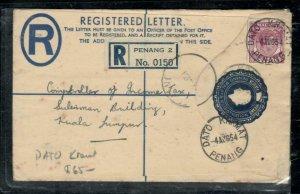 MALAYA PENANG COVER (P0307B) 1954 20C RLE QEII+KGVI 10C REG TO ATO KRAMAT