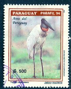 Paraguay; 1994: Sc. # 2494: O/Used Single Stamp