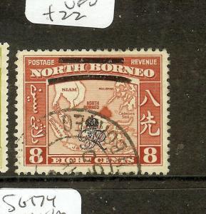 NORTH BORNEO (P0601B) 6 RHINO  8C  MAP  SG340A  VFU