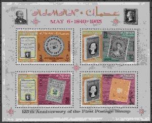 Ajman #44a s/sheet F-VF Mint NH ** Stamp on Stamp