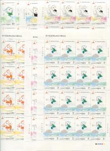 China -Scott 3863-68 - Asian Games Guangzhou - 2010-27-MNH- 6 X Full Sheets