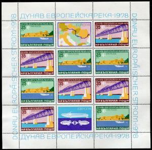 Bulgaria, 1978 Sc #C134-35 Sheet, Bridge, Baba, Sheet Cancelled-To-Order.
