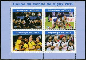 CHAD  2019 RUGBY SET OF TWO  SHEETS  MINT NEVER HINGED