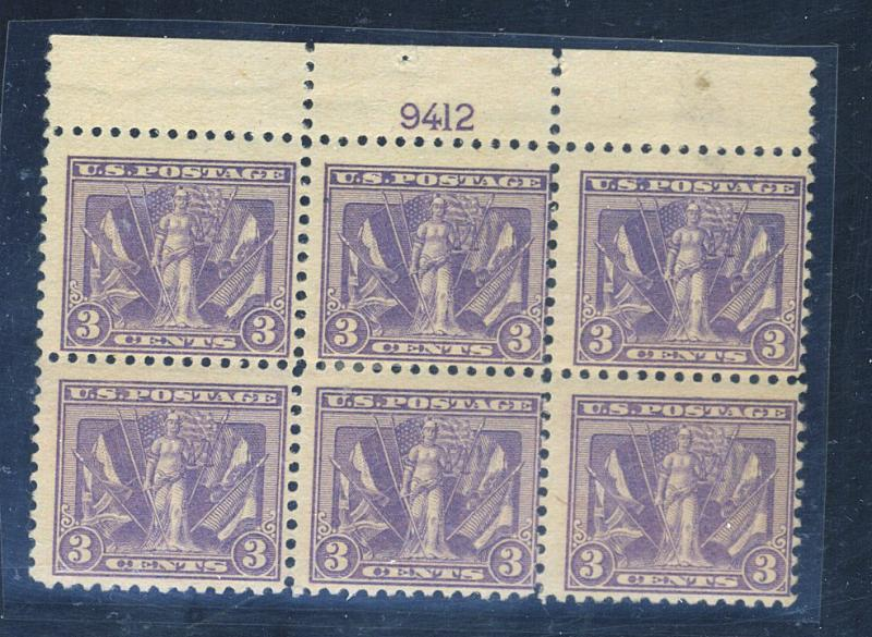 537 MINT Plate Block F-VF OG HR Cat$260