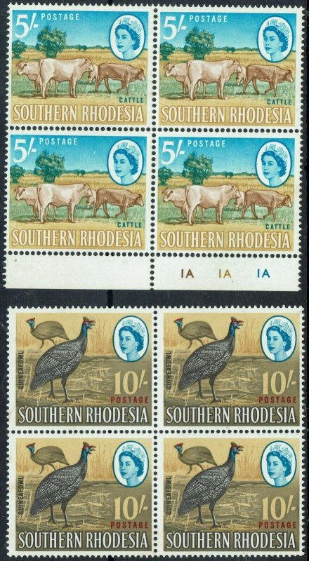 SOUTHERN RHODESIA 1964 QEII PICTORIAL MNH ** 5/- AND 10/- BLOCKS