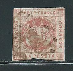 Peru 10b 1p Arms Used FAULTS (z2)