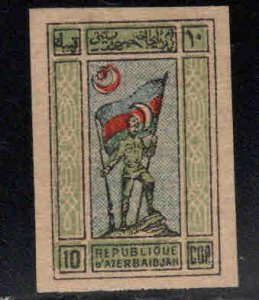 Azerbaijan Scott 1A Mint No gum on Grayish paper