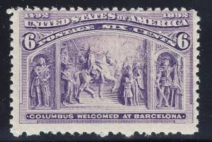 U.S. 235 FVF MNH SCV$165.00 (235-3)