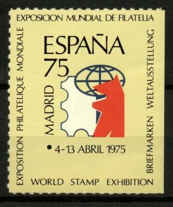 Spain 1975 World Stamp Exhibition in Madrid Label