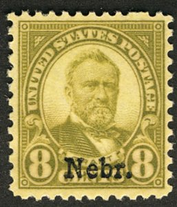 US US #677 SCV $80.00 VF/XF mint never hinged, a choice mint stamp,  super fr...