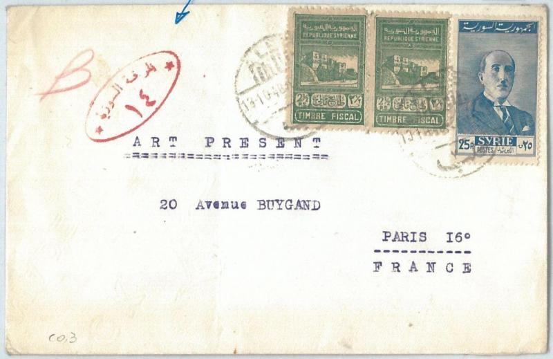 71150 - SYRIA - POSTAL HISTORY -  COVER  to FRANCE 1948 - REVENUE - CENSORED?