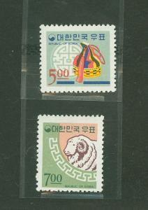 Korea 547-548 Mint VF VLH